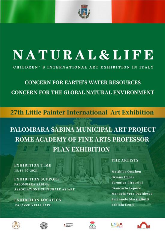 2021自然与生命意大利少儿国际艺术展