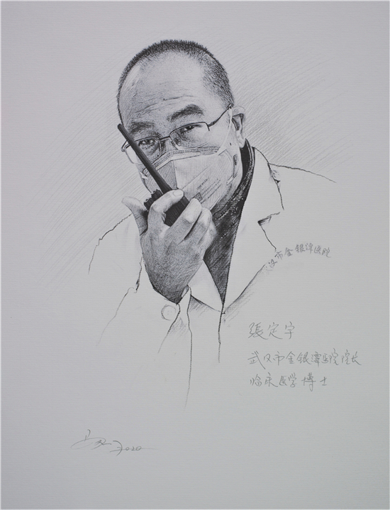 """马刚战""""疫""""系列:感动中国的时代英雄"""
