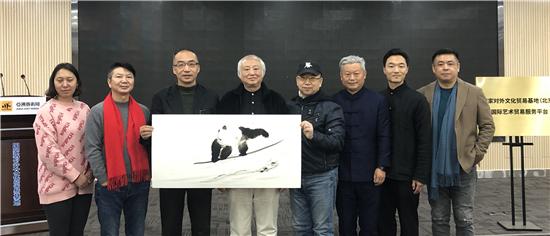 亚洲艺术周暨藏真品牌普洱茶发布开启艺术版权链元年