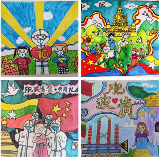 2021瑞丽市首届中缅少儿国际艺术展暨LPGA小画家国际艺术展瑞丽站