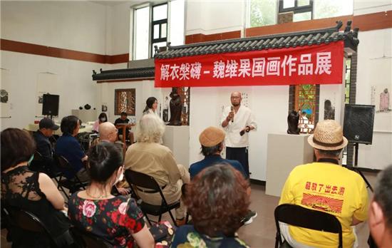 《解衣��礴-魏维果国画作品全国巡展》在艺人行藏馆举行