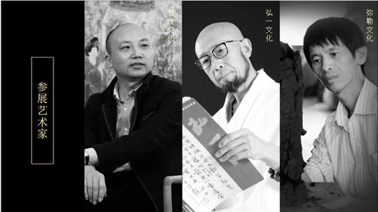 梵天瀚月丨艺人行公益书画巡展・杭州站,即将开启!
