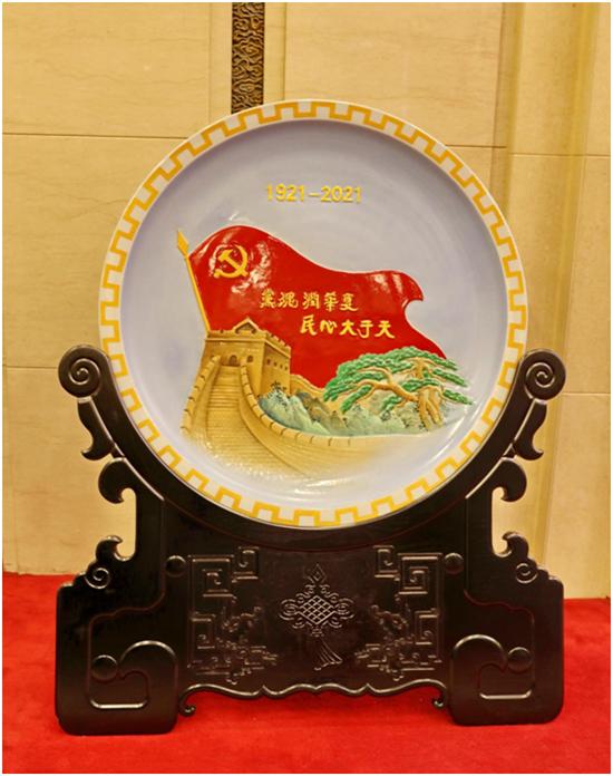 """书法家董凤树先生向西柏坡纪念馆捐赠庆祝中国共产党100周年""""纪念宝盘"""""""