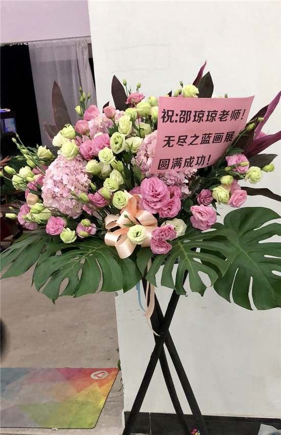 """邵琼琼个展""""无尽之蓝""""在YUN空间隆重开幕"""