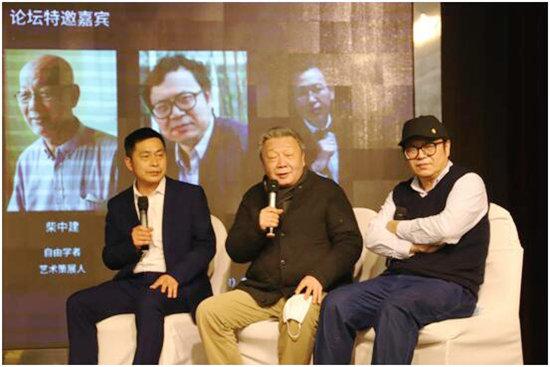 深度视野,对话未来:中国・艺术发展高峰论坛要点回顾