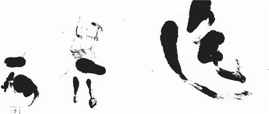 一舨 || 逸・界――2020 十八人书画艺术作品展
