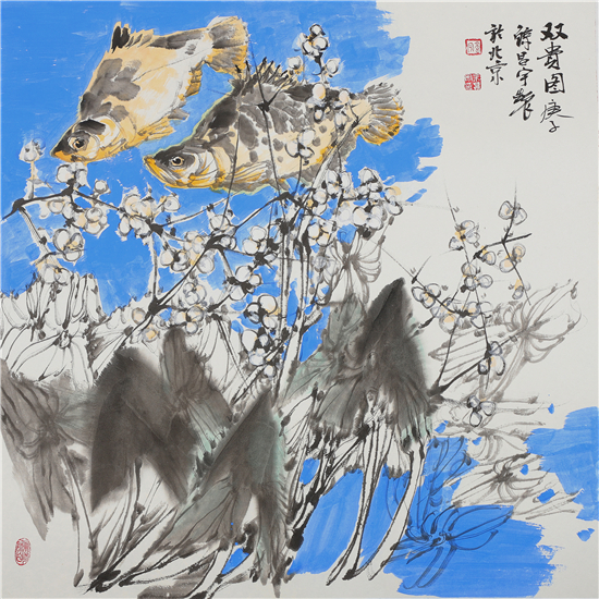 """知""""余""""昌宇画鱼作品展于万恒艺术馆亮相"""