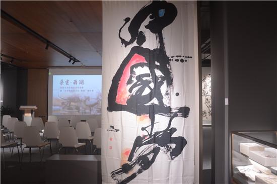 """""""朵云·西湖""""国际汉字水墨展暨""""汉字与湖笔文化+智造""""国际展在上海朵云轩开幕"""