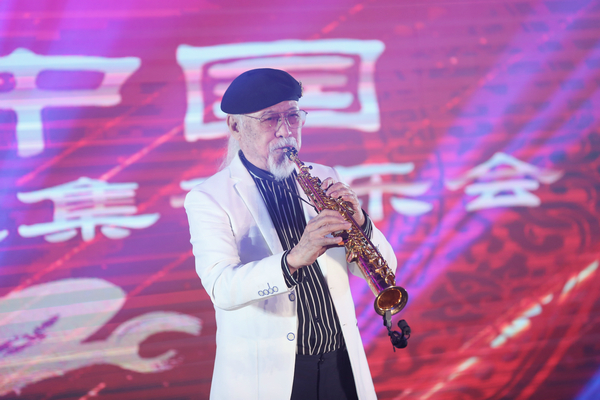 《丹青中国》中秋书画雅集音乐会成功举办