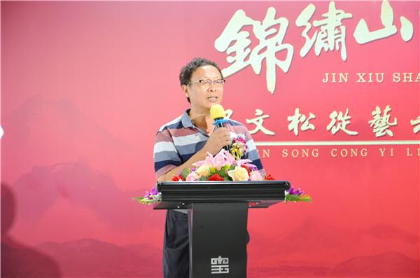 翰墨颂党 《锦绣山河·大美中国》郭文松艺术成就展启幕