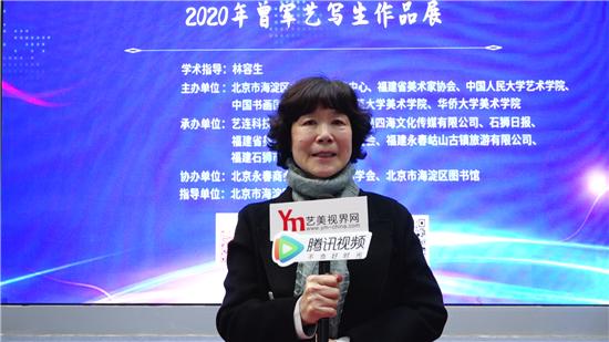 溪山集翠―2020曾军艺写生作品展在中关村创业公社成功举办