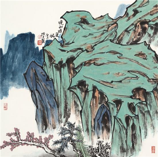 """岳增光――""""情满福莱山""""当代中国画名家邀请展"""