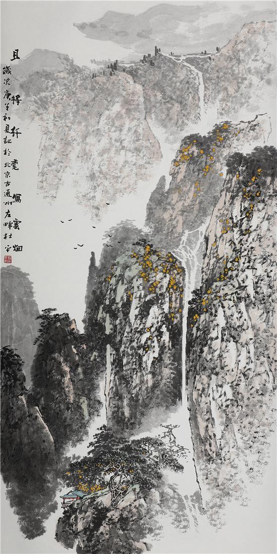万恒艺术・发现|杜平国画精品展