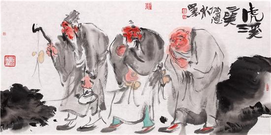 """秦嗣德――""""情满福莱山""""当代中国画名家邀请展"""