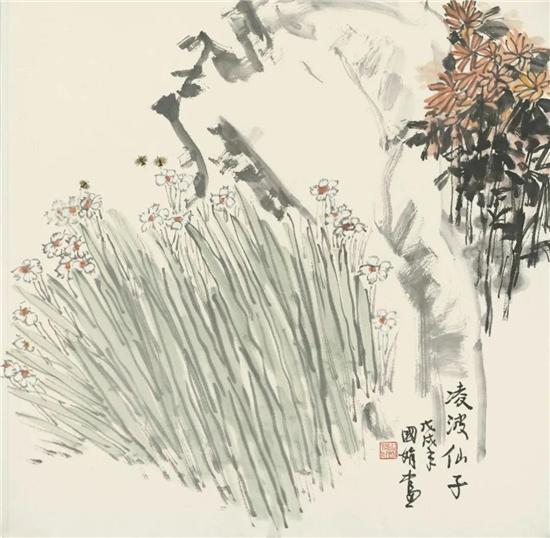 生生不息·史国娟水墨作品展在深圳美术馆开幕